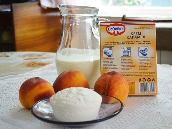 Вижте какво е необходимо за приготвянето на крем прасковел