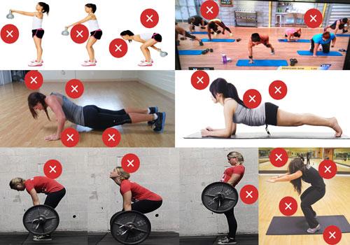 НЕправилно изпълнение на основни видове упражнения